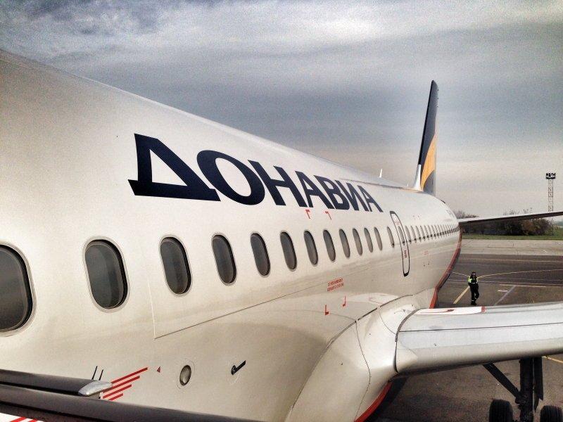Авиабилет Сочи-Краснодар за 663 рубля