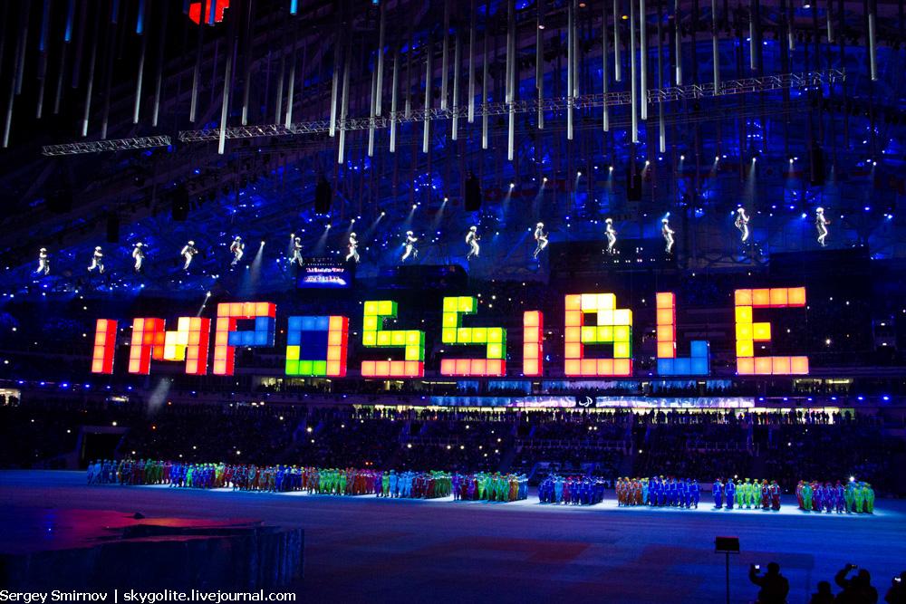 I'M POSSIBLE — церемония закрытия Паралимпийских игр