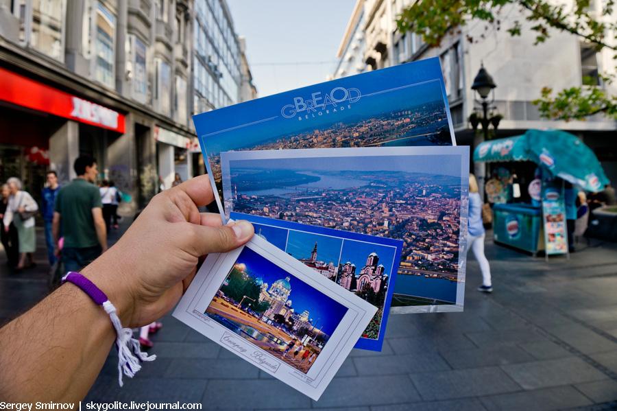 Новогодние, сколько идет открытка из европы в москву