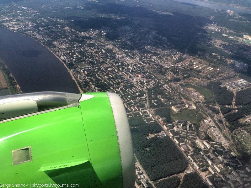 Полет Сочи-Пермь и небесная еда