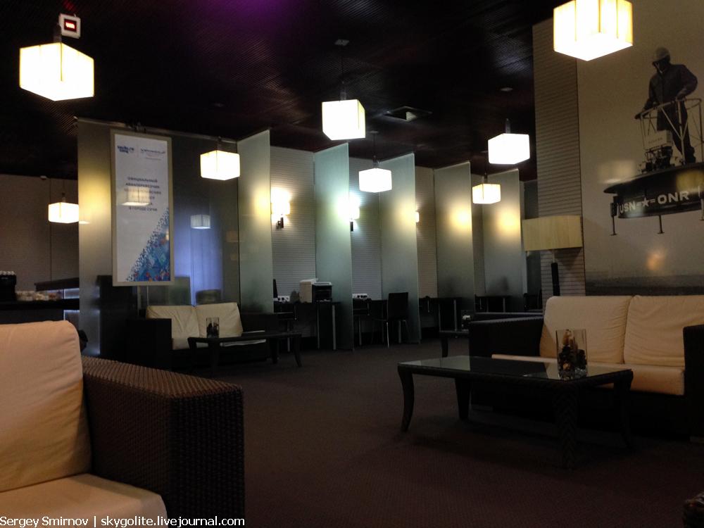 Бизнес зал аэропорта Сочи (внутренние авиалинии)
