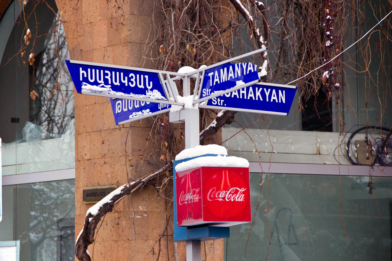 Прогулка по декабрьскому Еревану