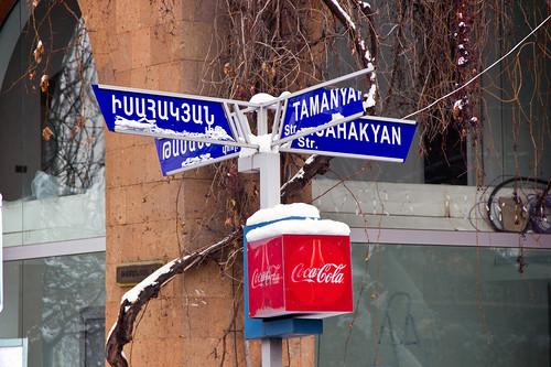 Новый рейс Победы: в Армению за 966 рублей!