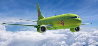 Промокоды S7 AIRLINES на скидку при покупке билетов
