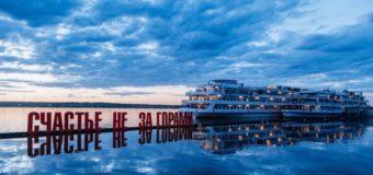 Utair: прямые рейсы из Перми в Сургут, Ханты-Мансийск и Когалым от 7300 руб. туда-обратно