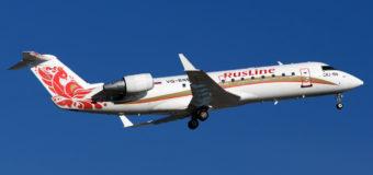 Авиабилеты из Москвы в Калугу за 179 рублей — все, как вы любите!