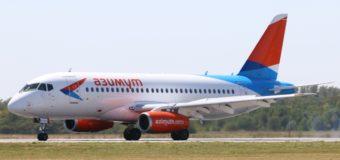 Промо тарифы Азимута: перелеты по России за 1800 рублей туда-обратно