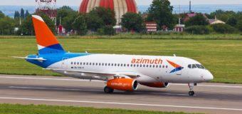 ААА! Билеты Азимута из регионов в Армению и Киргизию всего от 800 рублей!