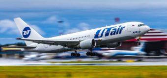 Дешевые билеты Utair из Москвы в Ереван летом от 7500 руб. туда-обратно