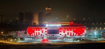 Как добраться до московского стадиона «Открытие Арена» (стадион Спартак)