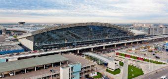 Как добраться до московского аэропорта Внуково