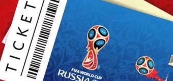 Всё про билеты на чемпионат мира по футболу 2018 в России
