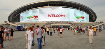 Авиабилеты в Казань на матчи ЧМ-2018 по футболу из городов-участников в июне