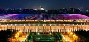 Как добраться до стадиона «Большая спортивная арена ЛУЖНИКИ» в Москве
