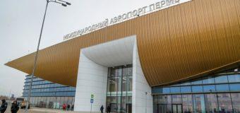 Как добраться до аэропорта Большое Савино в Перми (новый терминал)