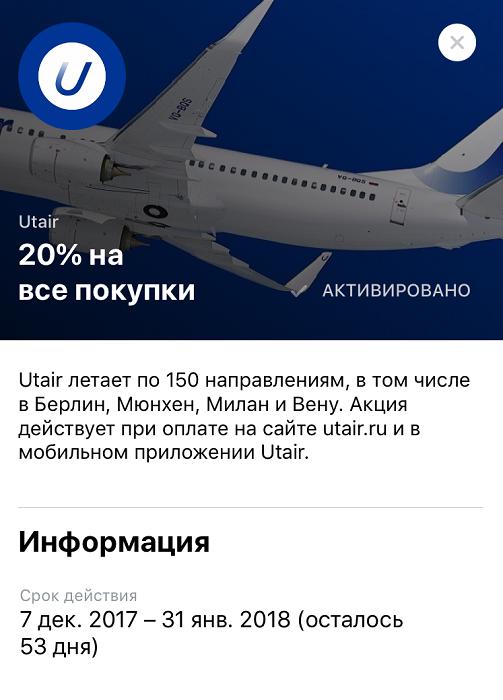 Билеты на самолет за 500 рублей на все направления купить авиабилеты хабаровск киев