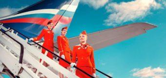 Аэрофлот: из Москвы в Европу летом от 9300 рублей туда-обратно