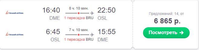 Рим москва авиабилеты дешево билеты на самолет дербент