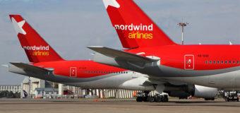 Зимнее промо от Nordwind Airlines: перелеты по России от 1350 до 1950 рублей!