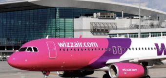 Распродажа WizzAir: скидка 20% на все рейсы