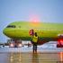 S7 Airlines дарит от 2000 миль за полет по направлениям зимнего отдыха