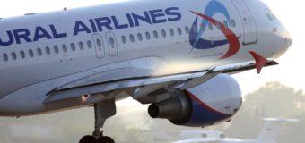 Ural Airlines: 9 февраля скидки до 25% на рейсы в Европу из городов России