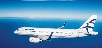 Дешевые авиабилеты из Москвы в Италию, Болгарию, Албанию с Aegean от 9300 руб. туда-обратно