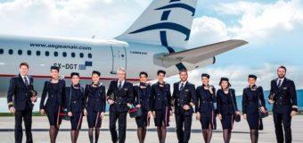 Скидки до 30% от Aegean Airlines на перелеты в Европу до июня