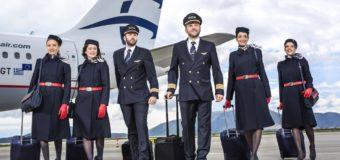 Распродажа Aegean Airlines: скидки 30% на перелеты из Москвы в Грецию до апреля