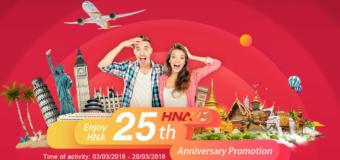 Акция Hainan Airlines: сидка 25% на авиабилеты в честь юбилея