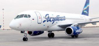 Yakutia Airlines: скидка 15% на все авиабилеты