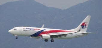 Распродажа Malaysia Airlines: перелеты по Азии и в Австралию от 2300 р. туда-обратно