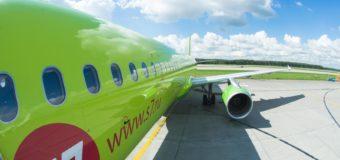 S7 Airlines: из Москвы в Рим за 6900 руб., в Пизу за 6500 руб. туда-обратно