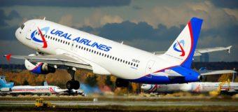 Распродажа Ural Airlines: прямые перелеты из Екатеринбурга в Рим, Париж и Прагу от 14700 руб. туда-обратно с багажом