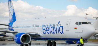Belavia: перелеты из городов России в Минск от 3000 рублей туда-обратно