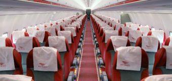 Отличные цены от Red Wings: прямые рейсы из Москвы в Армению за 6990 руб., в Сербию за 7300 руб. туда-обратно!