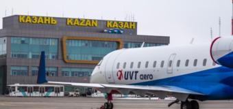 Авиабилеты между Казанью и Ярославлем за 1600 руб. в апреле и мае