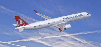 Распродажа Turkish Airlines: билеты из Москвы в Европу от 11000 руб. туда-обратно