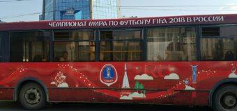 Бесплатные шаттлы в Нижнем Новгороде во время проведения ЧМ-2018 по футболу