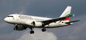 С моря домой: перелет из Болгарии в Москву за 798 рублей!