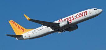 Скидка 40% от Pegasus: Москва — Стамбул 5600 руб. туда-обратно (с октября по март)