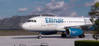 Чартеры из Екатеринбурга в Грецию в конце июля за 10900 руб. туда-обратно — EllinAir