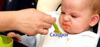 Снова скидка 800 рублей на авиабилеты в приложении Aerobilet (только 7 мая)