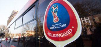 Бесплатный транспорт в Калининграде во время ЧМ-2018 по футболу