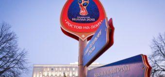 Движение транспорта в Ростове-на-Дону во время проведения ЧМ-2018 по футболу