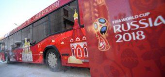 Бесплатные автобусы-шаттлы в Москве во время ЧМ-2018 по футболу