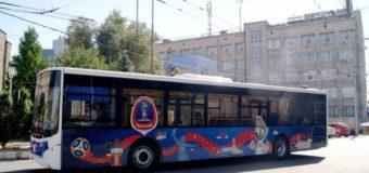 Общественный транспорт Волгограда во время ЧМ-2018 по футболу