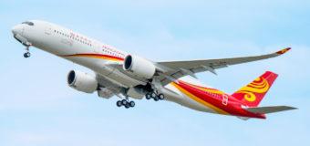 Дешевые билеты Hongkong Airlines из Москвы в Манилу за 26900 руб. туда-обратно