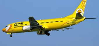 Распродажа лоукостера NokAir: перелеты внутри Тайланда за 1200 руб.
