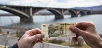 Из Москвы в Красноярск за 7100 руб. туда-обратно (октябрь)
